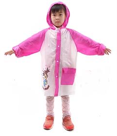 Плащ дощовик дитячий з місцем під рюкзак Зростання 125-135 см УЦІНКА!!
