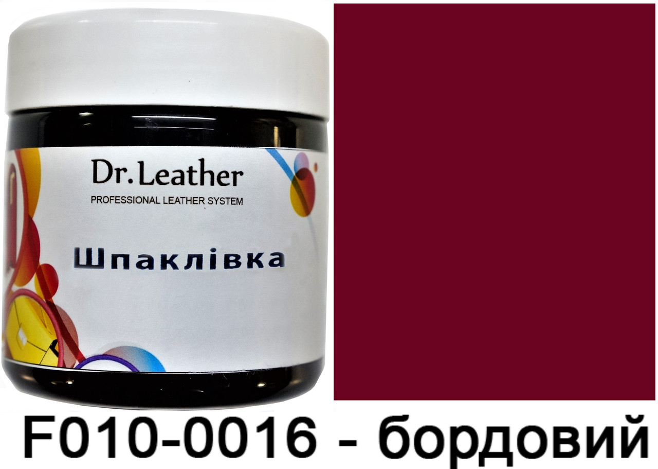 Шпаклевка (жидкая кожа) 150 мл Бордовая