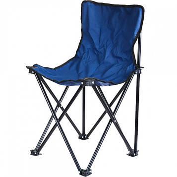 Стілець розкладний маленький в чохлі для риболовлі, пікніка, кемпінгу 60х32х32 см кол.синій (СР-01)