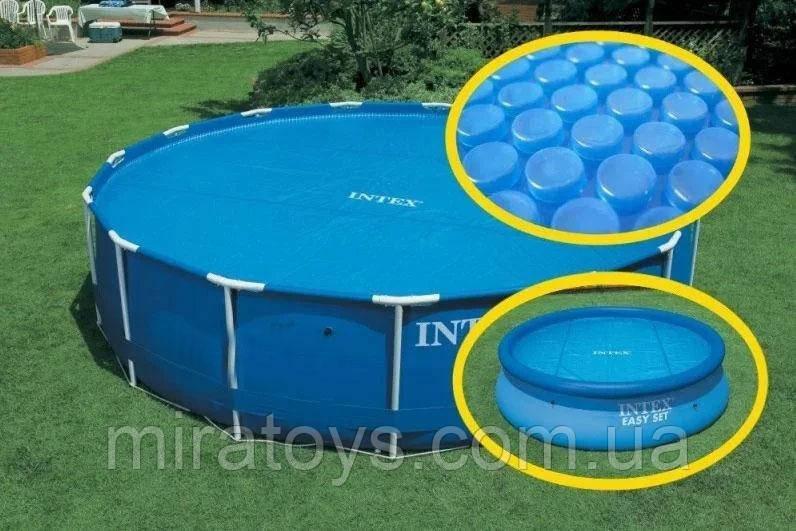 Тент чохол антиохлаждение (солярна плівка) Intex 29021 для наливної, каркасного круглого басейн 305 см