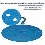 Тент чохол антиохлаждение (солярна плівка) Intex 29021 для наливної, каркасного круглого басейн 305 см, фото 5