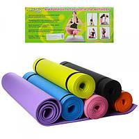 Коврик спортивный для фитнеса и йоги - йогамат нескользящий 0380-3 EVA, 173 см × 61 см, толщина 6 мм Т
