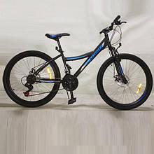 "Велосипед Azimut Navigator 24"" GFRD Шимано"