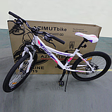 """Велосипед Azimut Navigator 24"""" GFRD Шимано, фото 2"""