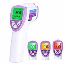 Бесконтактный инфракрасный цифровой детский термометр