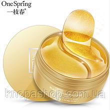 Патчі гелеві жовті 60 пластин One Spring