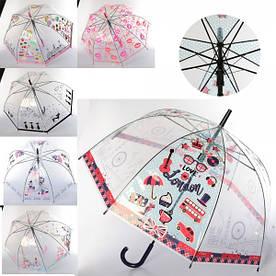 Дитячий складаний парасолька ББ MK-3622-1 86х81х66 см