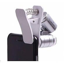 Микроскоп 60X с клипсой для мобильного телефона