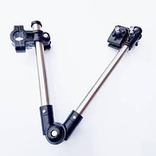 Телескопический складной держатель зонта для детской коляски, руль велосипеда, на стул