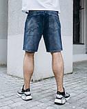 Джинсові шорти Денім, фото 3