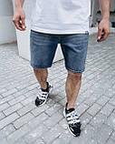 Джинсові шорти Денім, фото 2