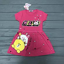 Детское нарядное платье  р.3-6 лет