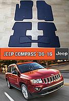 ЕВА коврики Джип Компас 2006-2016. Ковры EVA на Jeep Compass
