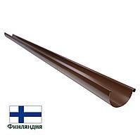 Желоб металлический 4м, коричневый, 125мм (1 сорт)