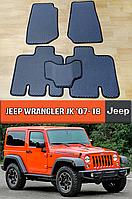 ЕВА коврики Джип Вранглер 2007-2018. Ковры EVA на Jeep Wrangler JK