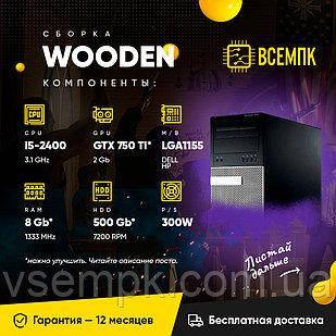 Збірка Wooden