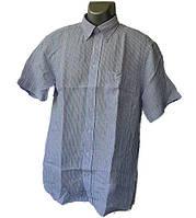 Рубашка лен голубого цвета в полоску