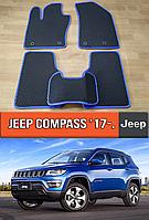 ЕВА коврики Джип Компас 2017-н.в. Ковры EVA на Jeep Compass
