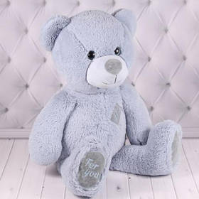 Медвежёнок Сашко