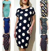 Летнее платье женское 50 большой размер (50,52,54,56,58,60,62,64,66) трикотажное