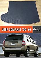 ЕВА коврик в багажник Джип Компас 2006-2016. EVA ковер багажника на Jeep Compass