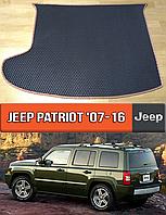 ЕВА коврик в багажник Джип Патриот 2007-2016. EVA ковер багажника на Jeep Patriot