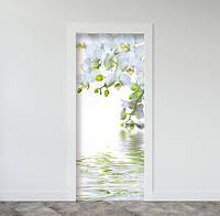 Виниловая 3Д наклейка на дверь (самоклеющаяся пленка ПВХ) 200 х 65 см