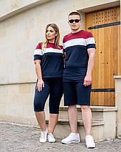 Женский спортивный костюм летний футболка и велосипедки, фото 2