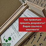 """Набор для сшивания документов """"Эконом"""", фото 2"""