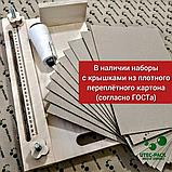 """Набор для сшивания документов """"Эконом"""", фото 3"""