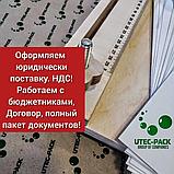 """Набор для сшивания документов """"Эконом"""", фото 4"""
