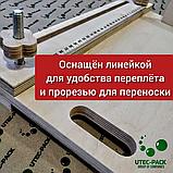 """Набор для сшивания документов """"Эконом"""", фото 8"""