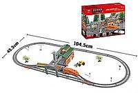 Детская игровая пластмассовая железная дорога игрушка со светом со звуком 2 вагона BSQ 20821 длина 300 см