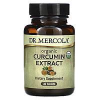 Куркумин органический экстракт, Organic Curcumin Extract, Dr. Mercola, 30 таблеток