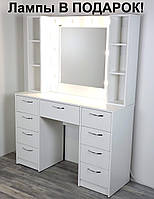 Акция! Гримерный туалетный визажный стол для макияжа с зеркалом с лампочками с подсветкой для визажиста!, фото 1