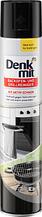Чистящее средство для духовки и гриля  DENKMIT Backofen- und Grillreiniger 500мл