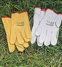 Перчатки короткие без нарукавника сварочные, пчеловодные
