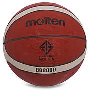Мяч баскетбольный резиновый №5 MOLTEN B5G2000