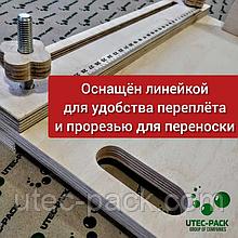 Верстат для зшивання документів ЦОД НТІ 400 х 230 х 120 мм світло-коричневий МС-2015