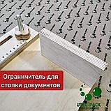 Верстат для зшивання документів ЦОД НТІ 400 х 230 х 120 мм світло-коричневий МС-2015, фото 3