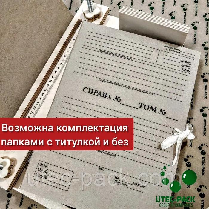 Верстат для прошивки документів