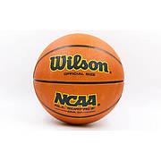 Мяч баскетбольный резиновый №7 WLS BA-8091