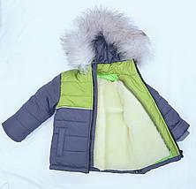 Комплект зимний для мальчиков, фото 3