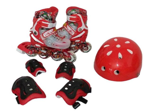 Детские Ролики+Шлем+Защита 39-43, фото 2