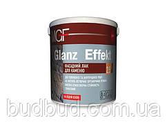 Лак по каменю Glanz Effekt MGF  2.5 л