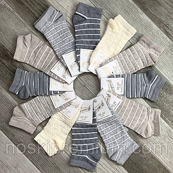 Носки женские короткие фильдеперсовые хлопок с сеткой Элегант, 23-25 размер, ассорти, 01703
