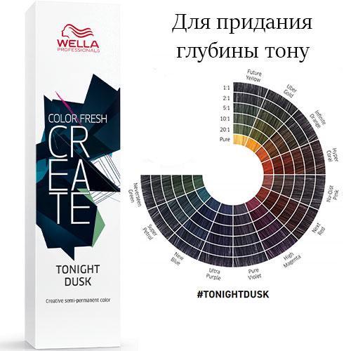 Відтіняюча фарба для волосся Wella Color Fresh Create Tonight Сутінки Вечірні сутінки 60 мл