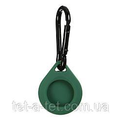 Силіконовий брелок з карабіном для Apple AirTag Dark Green (темно-зелений)