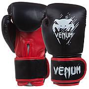Перчатки боксерские PU на липучке VENUM BO-0869 10 унции