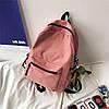 Рюкзак на каждый день розовый, фото 6
